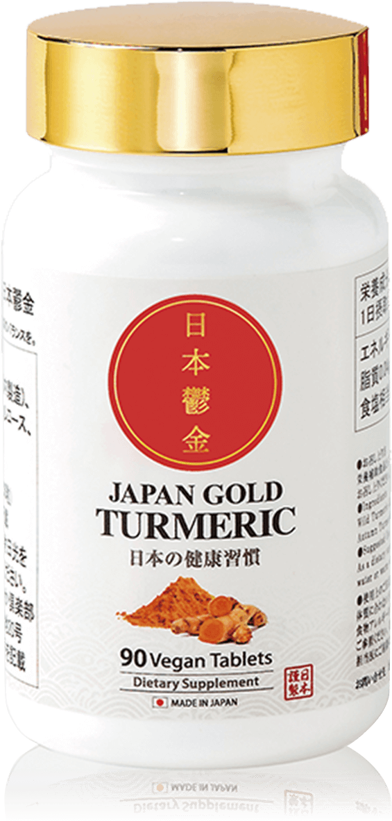 日本鬱金_JAPAN GOLD TURMERIC